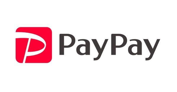 Money paypay