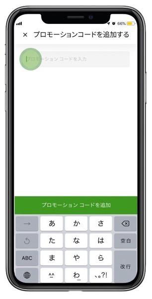 Uber 0409 4
