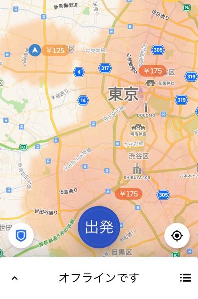 Uber 655