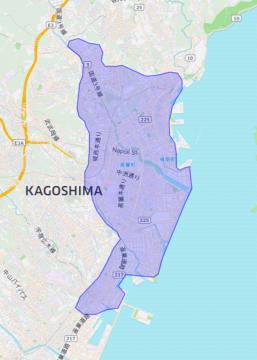 Uber kagoshima