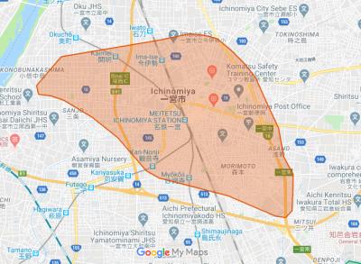Uber ichinomiya