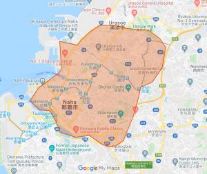 Uber okinawa