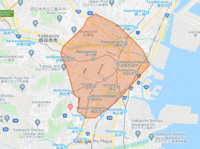 Uber Yokkaichi