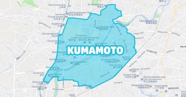 Wolt kumamoto 0218