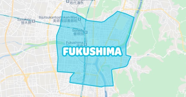 Wolt fukushima 0317