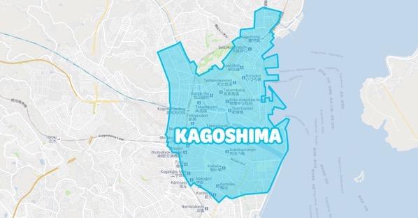 Wolt kagoshima 0317