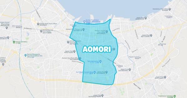 Wolt aomori 0501