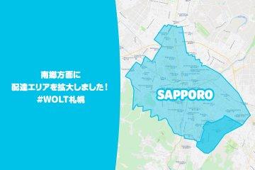 Wolt sapporo 0501