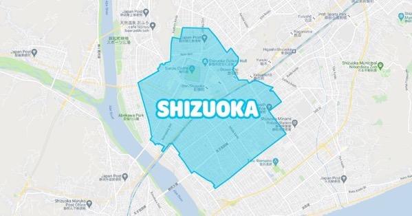 Wolt shizuoka 0513