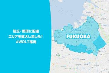 Wolt fukuoka 0711