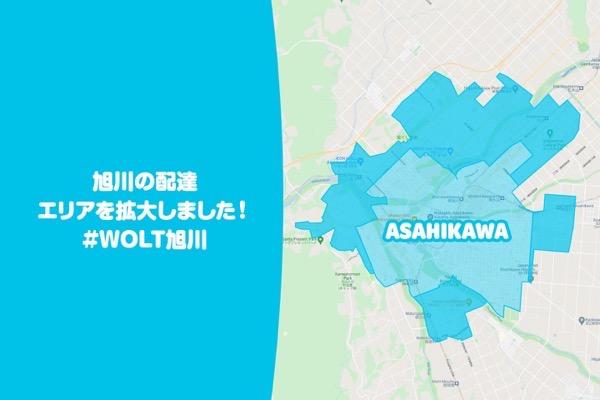 Wolt asahikawa 1001